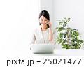 ビジネスウーマン オフィスイメージ 25021477