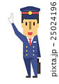 鉄道社員【フラット人間・シリーズ】 25024196