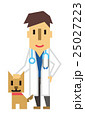 獣医【フラット人間・シリーズ】 25027223