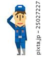 消防士【フラット人間・シリーズ】 25027227
