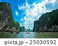 ハロン湾 ベトナム 世界遺産 世界自然遺産 25030592