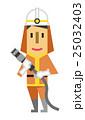 消防士【フラット人間・シリーズ】 25032403