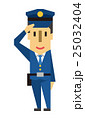 警察官【フラット人間・シリーズ】 25032404