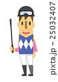 ジョッキー【フラット人間・シリーズ】 25032407