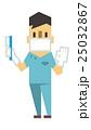 歯科医【フラット人間・シリーズ】 25032867