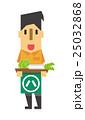 八百屋【フラット人間・シリーズ】 25032868
