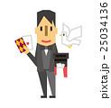手品師 マジシャン【フラット人間・シリーズ】 25034136