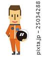 宇宙飛行士【フラット人間・シリーズ】 25034288