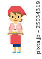 ケーキ屋【フラット人間・シリーズ】 25034319