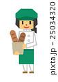 パン屋【フラット人間・シリーズ】 25034320