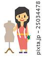 ファッションデザイナー パタンナー【フラット人間・シリーズ】 25034478