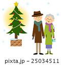 シニア夫婦 クリスマス 25034511