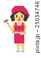 試食販売員【フラット人間・シリーズ】 25034746