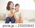 母と娘 25035643