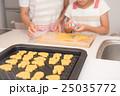 手作りクッキー 25035772