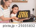 クッキー作りをする親子 25035832