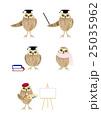 フクロウのポーズイラストセット 25035962