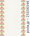 和紙 フレーム 松竹梅のイラスト 25036346