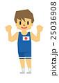 アスリート レスリング【フラット人間・シリーズ】 25036908