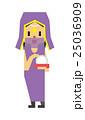 占い師【フラット人間・シリーズ】 25036909