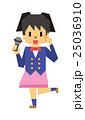 アイドル 芸能人【フラット人間・シリーズ】 25036910