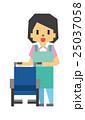 介護福祉士 ホームヘルパー【フラット人間・シリーズ】 25037058