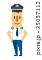 パイロット【フラット人間・シリーズ】 25037112