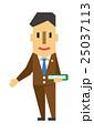 弁護士【フラット人間・シリーズ】 25037113