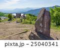 陣馬山 石碑 山頂の写真 25040341