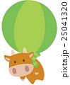 空飛ぶ牛 25041320