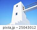 晴れ 羽伏浦海岸 メインゲートの写真 25043012