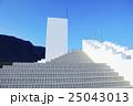 快晴 晴れ 羽伏浦海岸の写真 25043013