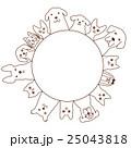 犬と猫のサークル 25043818