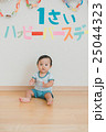 1 year old 25044323