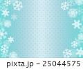 雪の結晶(青) 25044575