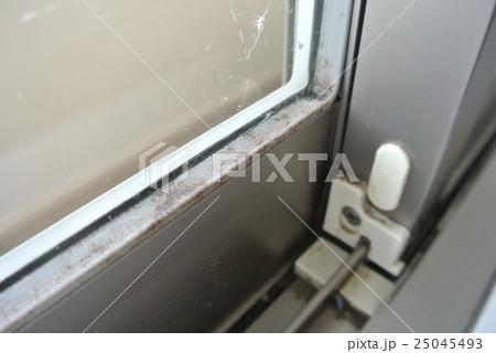 リアル!窓冊子の汚れ カビ 25045493