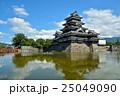 松本散歩:国宝 松本城 25049090
