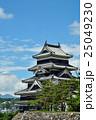松本散歩:国宝 松本城 25049230