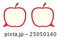 りんご吹き出し02 25050140