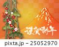 赤富士 富士山 松竹梅のイラスト 25052970