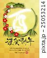 酉 酉年 はがきテンプレートのイラスト 25053214