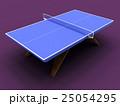 【3D】 卓球台(背景色:紫) 25054295