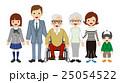 三世代家族 家族 車椅子のイラスト 25054522