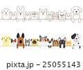 犬と猫のボーダーのセット 25055143