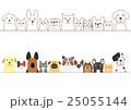 犬と猫のボーダーのセット 25055144