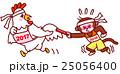 申年から酉年へバトンタッチ 25056400