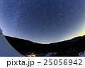 八ヶ岳・黒百合平の星空(魚眼レンズ撮影) 25056942