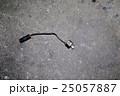自動車修理 (ノックセンサー) 25057887