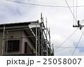 建築塗装足場養生工事 25058007
