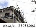 建築塗装足場養生工事 25058008